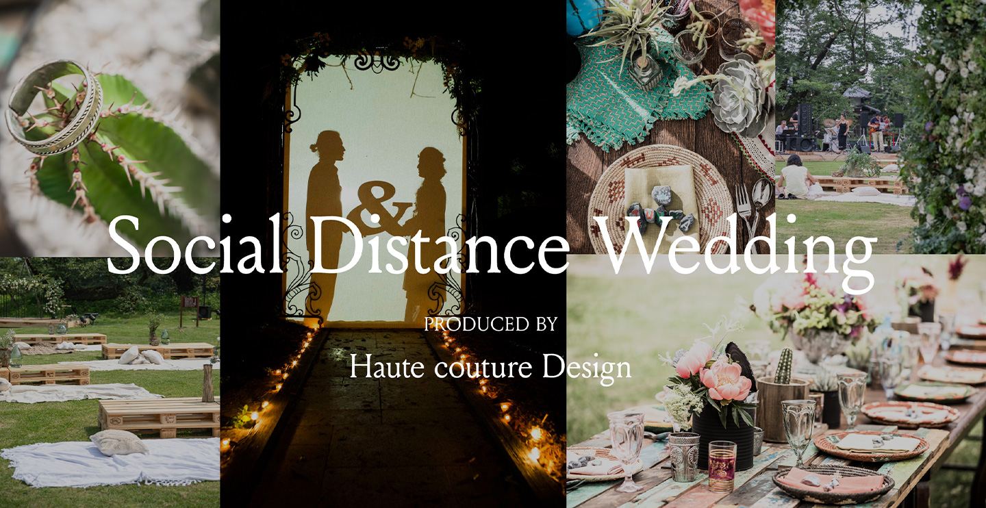 Social Distance Wedding