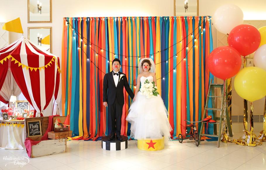 CIRCUS Wedding Photo Gallery 04