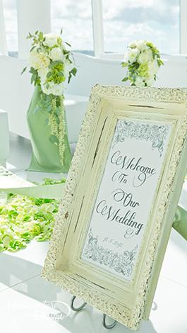 GUAM Wedding Photo Gallery 02