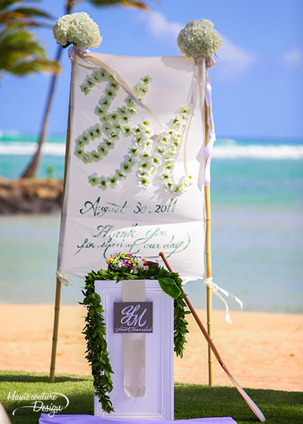 HAWAII Wedding Photo Gallery 01
