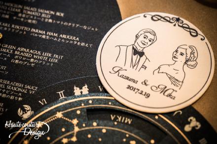 THE RITZ-CARLTON TOKYO Photo Gallery 08
