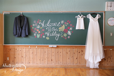 SCHOOL Wedding Photo Gallery 01