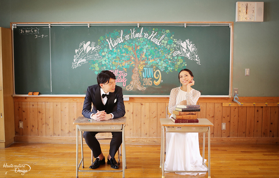 SCHOOL Wedding Photo Gallery 04