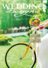 書籍発売 『WEDDING Designs by TAKE and GIVE NEEDS』
