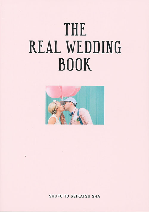書籍掲載! 「THE REAL WEDDING BOOK 」