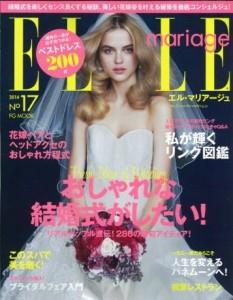 """ELLE marriage に山梨にて行われた""""escape Wedding""""が紹介されました"""