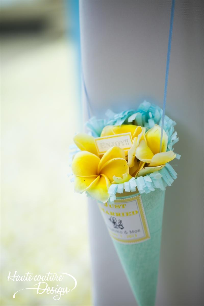 Flower shower item