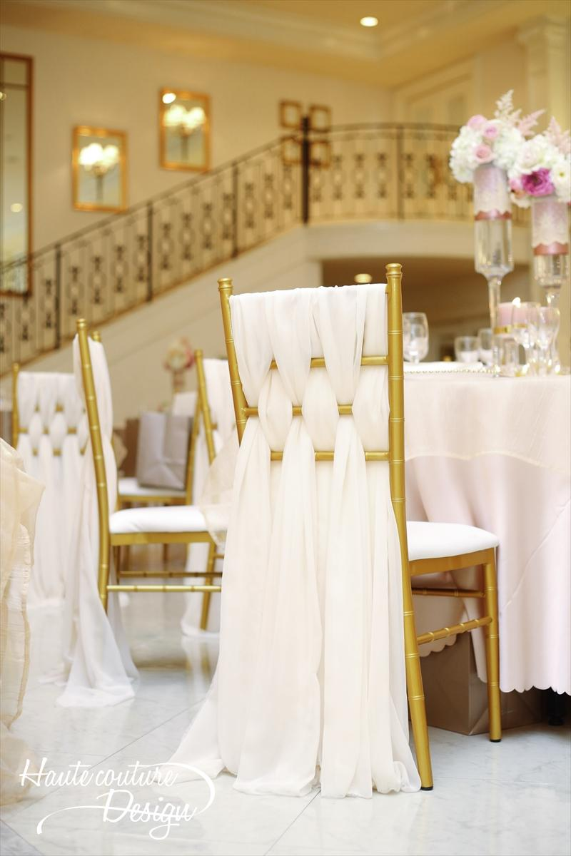 Chair ribon decoration